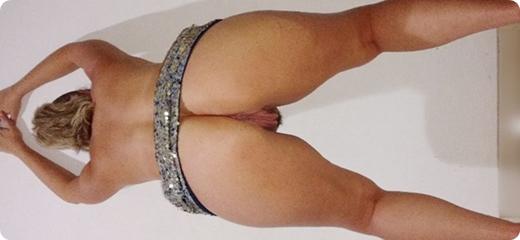 Fotos Amadoras Da Esposa Rabuda Exibindo Cu e Bucetinha