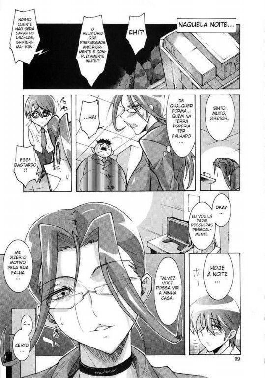 quadrinhos eroticos chefe gostosa 4