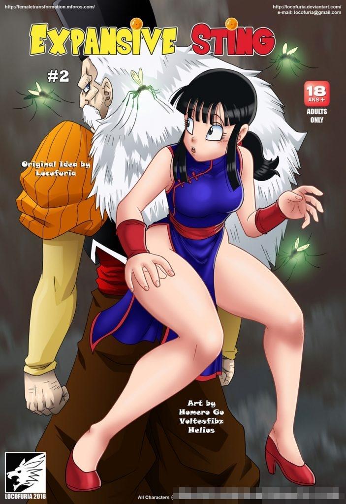 Dragon Ball Z Locofuria 1