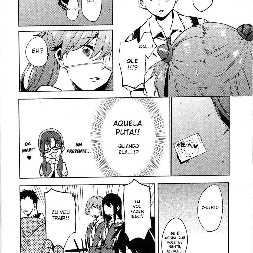 sexo em quadrinhos Asuka 14